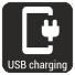 USB зарядка